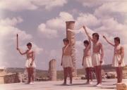 009.Olimpia 1984